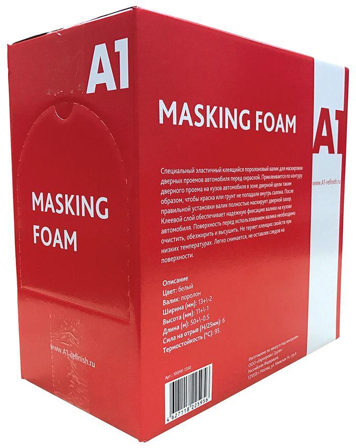 A1 Masking foam, Валики для маскировки проемов, 13мм х 50м