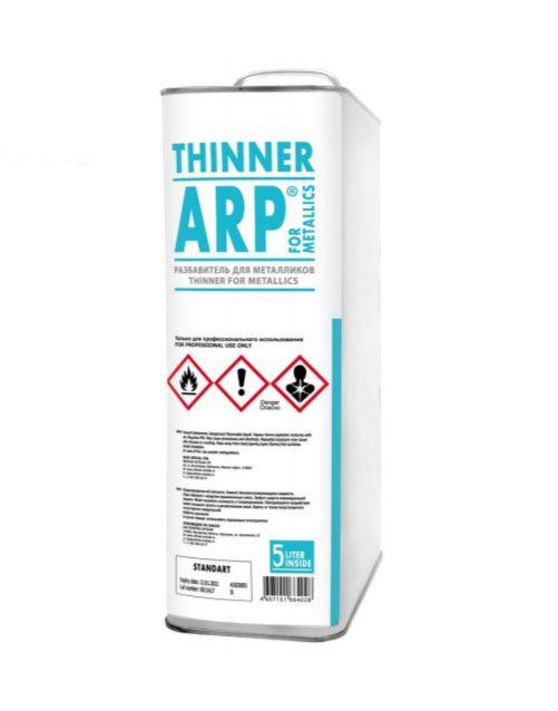 ARP разбавитель для металликов (5 л), (упаковка 4 шт.)