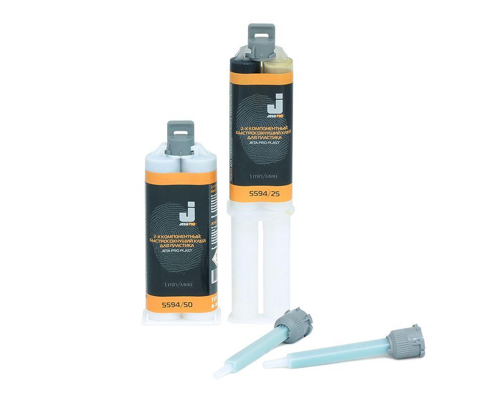 JETA PLAST 5594 - двухкомпонентный быстросохнущий клей для ремонта пластиковых элементов кузова, 25гр.