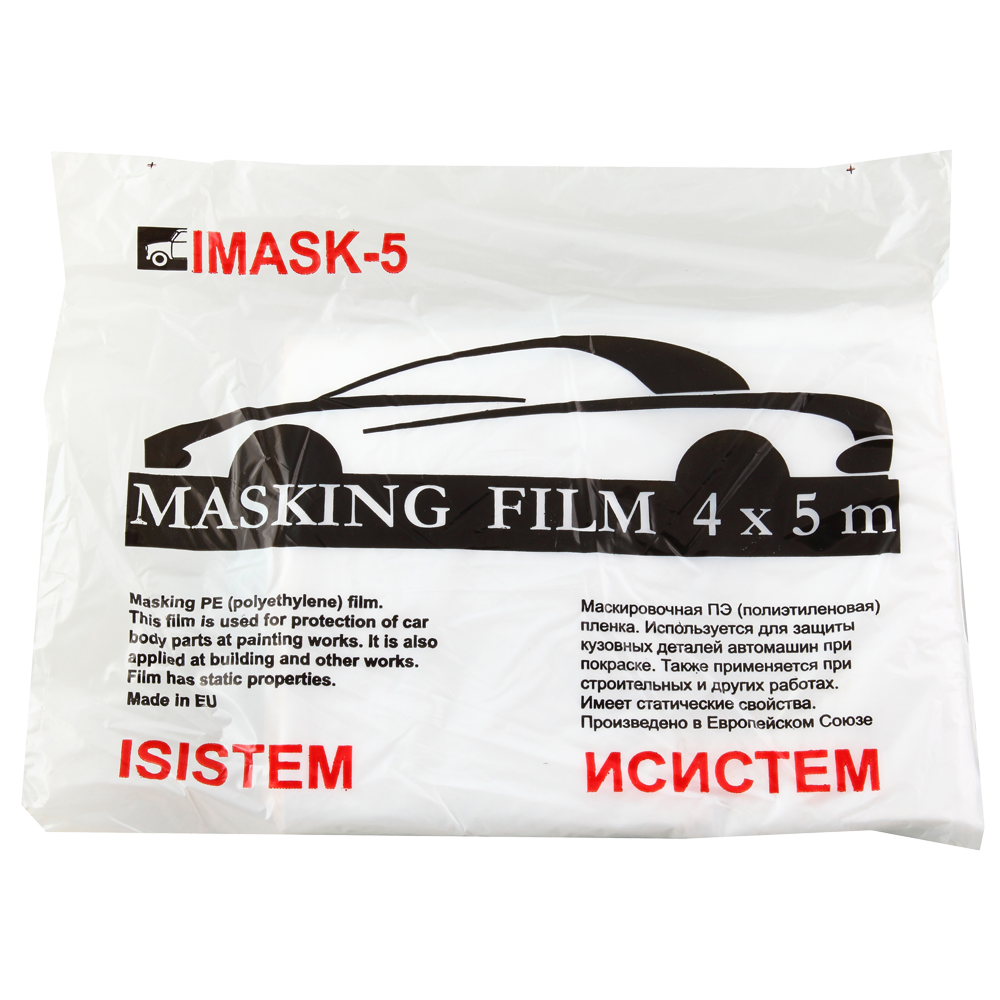 Isistem Тент защитный IMASK-5 (4м х 5м), (упаковка 50 шт.)