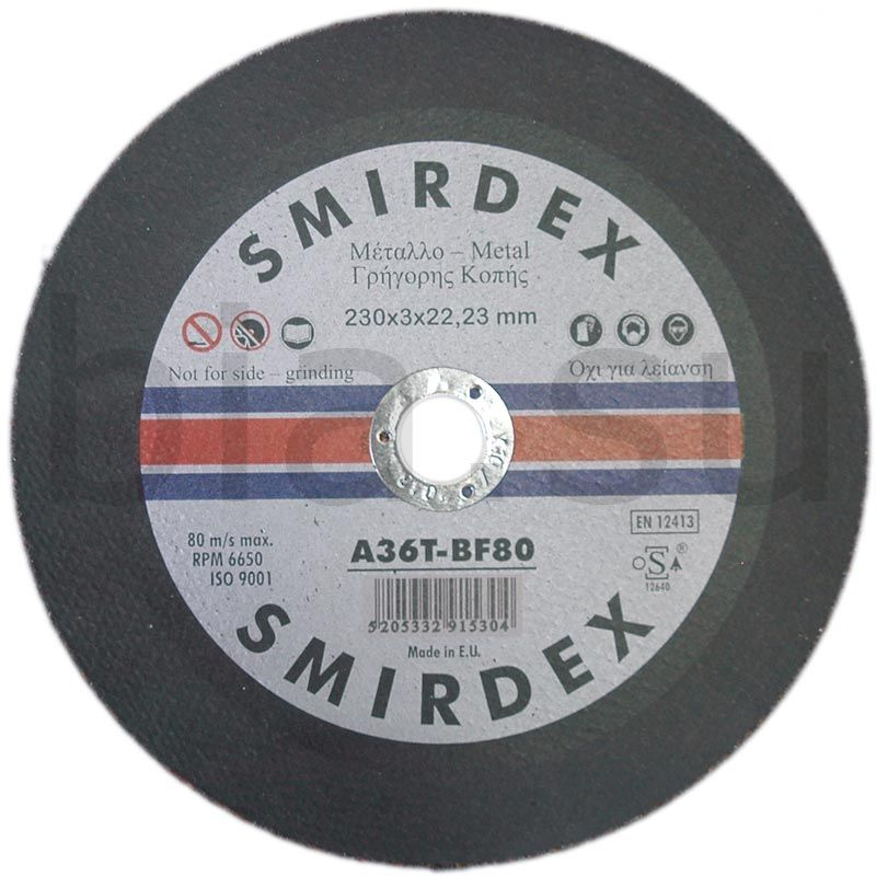 Smirdex Metall Cutting Wheels 230мм x 3мм, (упаковка 25 шт.)